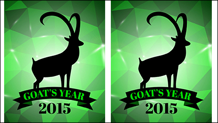 Link to2015 goat silhouette vector material