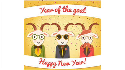 Goat wearing a suit fashion vector material