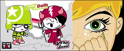 Link toCartoon character vector illustration material
