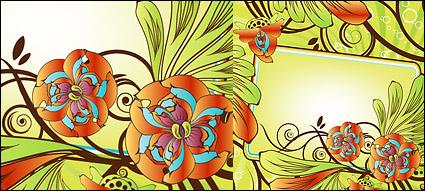 Link toExquisite decorative flower box vector material