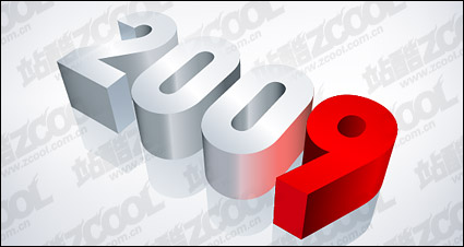 Link to2009 words three-dimensional vector material