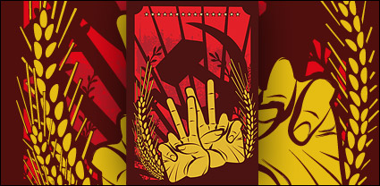 Link toVector illustration of red revolutionary material