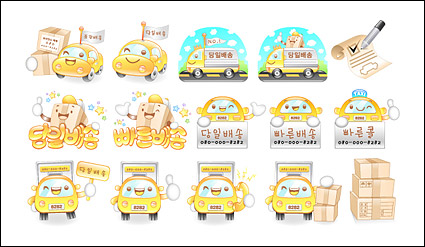 Link toCute car icon vector material goods