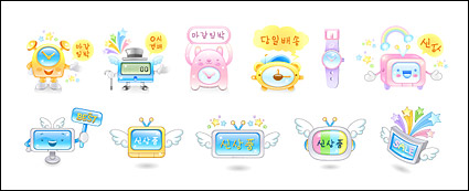 Link toElectronics products cute icon vector material