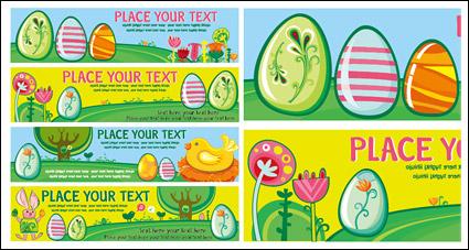 Link toEaster eggs vector banner material