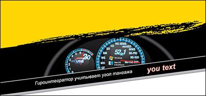 Link toAlternative material speedometer vector