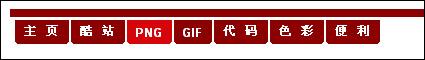 Link toCss horizontal navigation bar-1