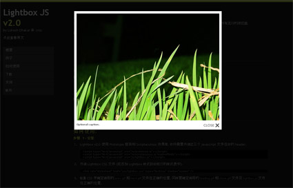 Link toLightbox js v2.0