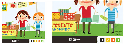 Link toCute ad code-type flash + xml