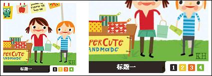 Cute ad code-type flash + xml