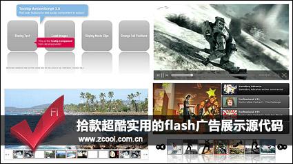 Useful source code flash impressions