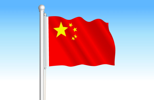 China Flag Pole