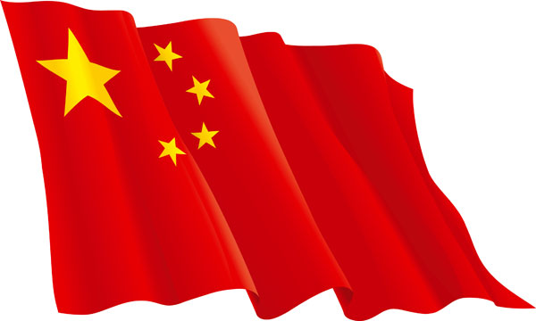 china flag icon. Keywords Chinese flag