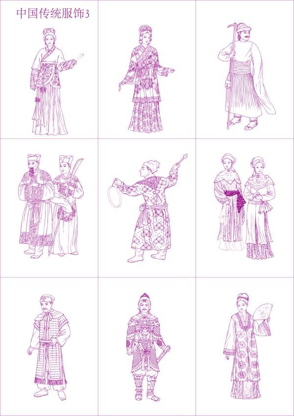 apparel clothing yuan ming qing dynasty clothing apparel line drawing