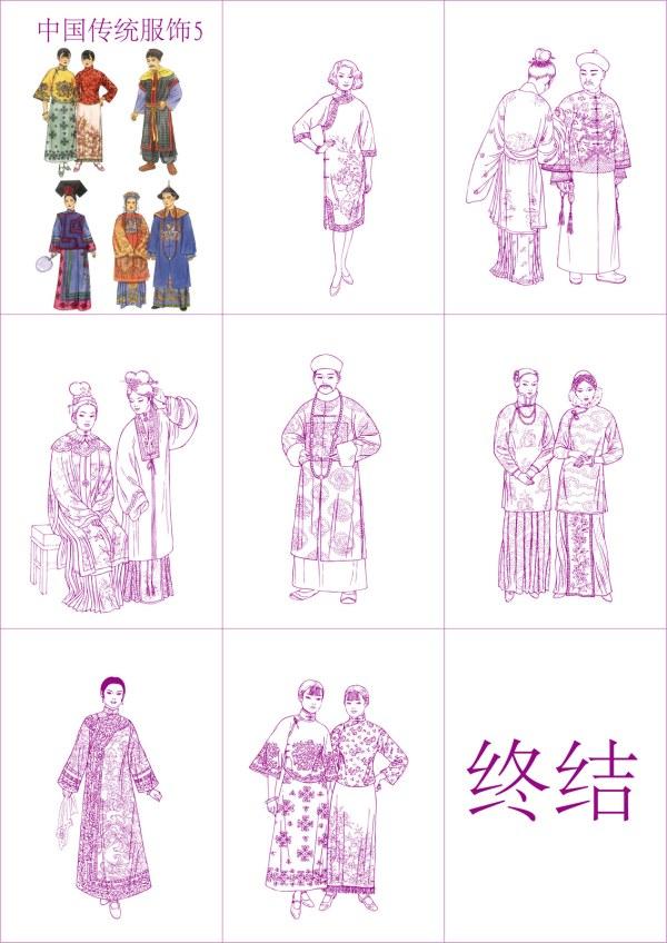 Dynasty Yuan Dynasty Apparel Apparel Apparel Ming Dynasty Qing Dynasty    Yuan Dynasty Clothing