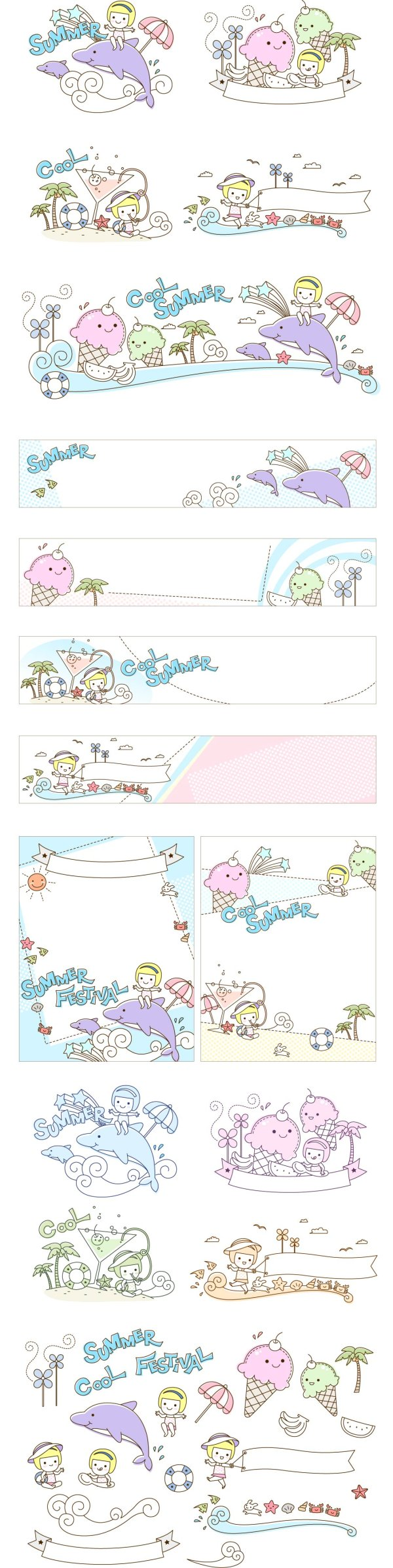 Children's Summer lovely vector