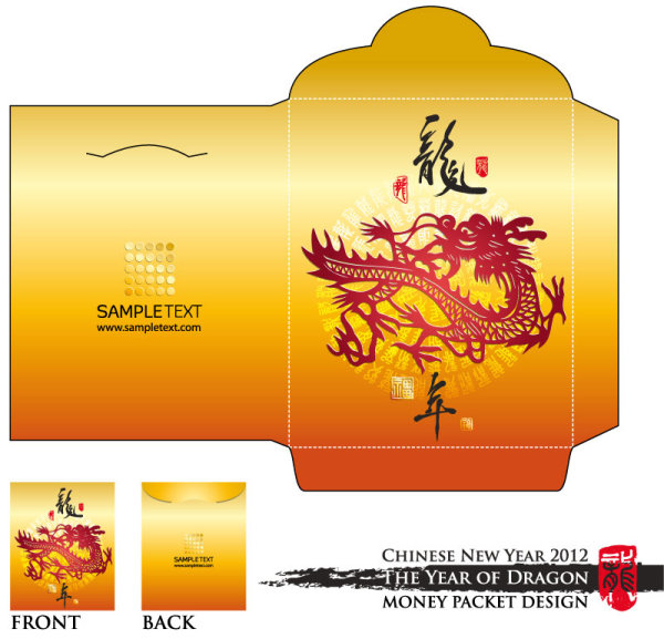 TODO VECTOR: YEAR OF THE DRAGON RED ENVELOPE TEMPLATE 02