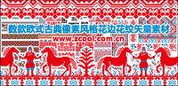 Plusieurs style classique dentelle motif pixel pattern