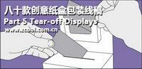 Absatz klassischen Daomo Vektor Verpackungsmaterial-5