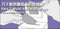 Absatz klassischen Daomo Vektor Verpackungsmaterial-2
