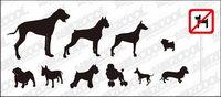 Vector Silhouette einer Vielzahl von Hunde-Material