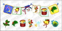 Pratiques de conception des d��corations de Noël vecteur mat��riel