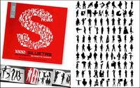 1000 album silhouette vecteur mat��riel divers-5