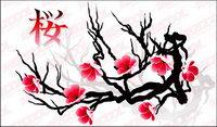 Cherry vecteur mat��riel