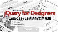 CSS + JS Kombination von praktischer Code