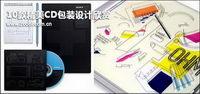 CD de diseño de envases