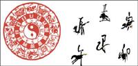 Zodiac aus Papier geschnittenen Vektor Material (3)
