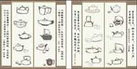 Tea Culture Vektor Material