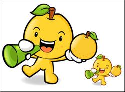 Super amor de dibujos animados de frutas vector de material2