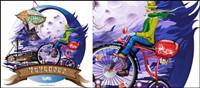 Envolez-vous vers la lune - canadiens de v��lo de la marque Illustrator Vecteur