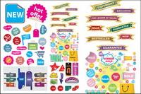 D��coratifs site graphique shopping icône