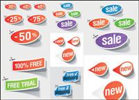 Nice discount de vente vignette Vector