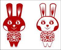 Rabbit Rabbit vecteur de coupe