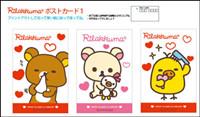 F¨¢cilmente oso vector japon¨¦s postal oficial