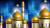 Im islamischen Stil Burg Vektor Material -1