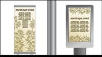 Lumi��re panneaux boîte de conception de mod��le -3 mat��riel vecteur