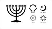 Les symboles religieux vecteur -2