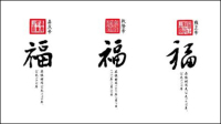 Wu Fu mat��riel vecteur Xi