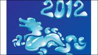 2012 Jahr des Drachen kreative Muster 01 - Vektor Material