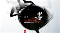 Tinta elementos musicales 02 - vector de material