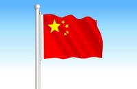 China vector bandera de material