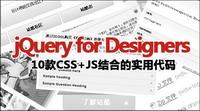 10 CSS + JS combinaci¨®n de c¨®digo de pr¨¢cticas