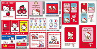 hello kitty oficial Vector 5/15/38 / 57