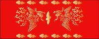 Chinesisch klassischen abstrakten Bildsprache Phoenix