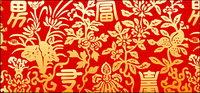 Chinois classique de la richesse sch��mas sch��mas