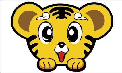 Link toCute little tiger-head material